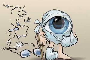 Поцарапал  роговицу  глаза…