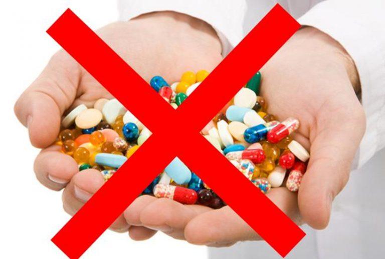Не спешите принимать антибиотики