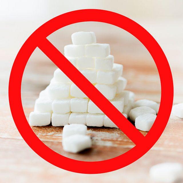 Без сахара!