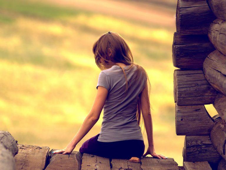 Полюбите своё одиночество