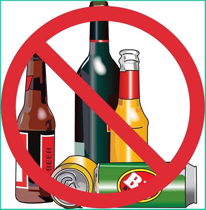 Об алкоголе
