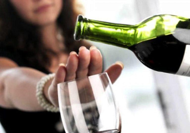 Об алкоголе лучше забыть