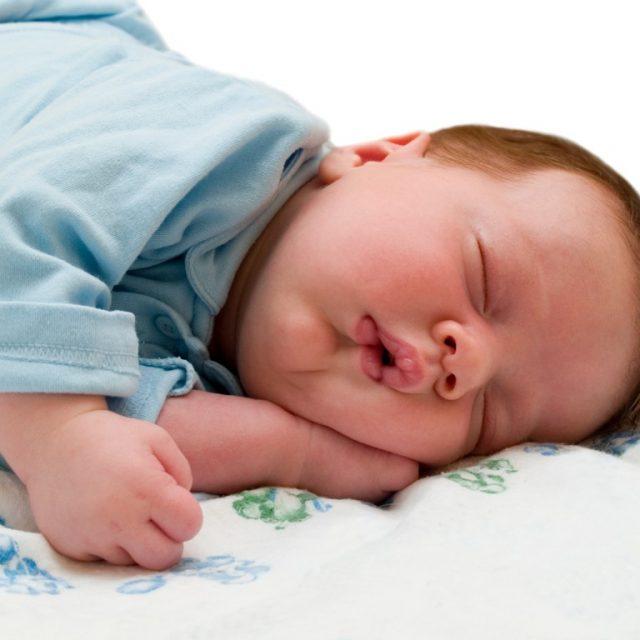 Спи, наша радость!